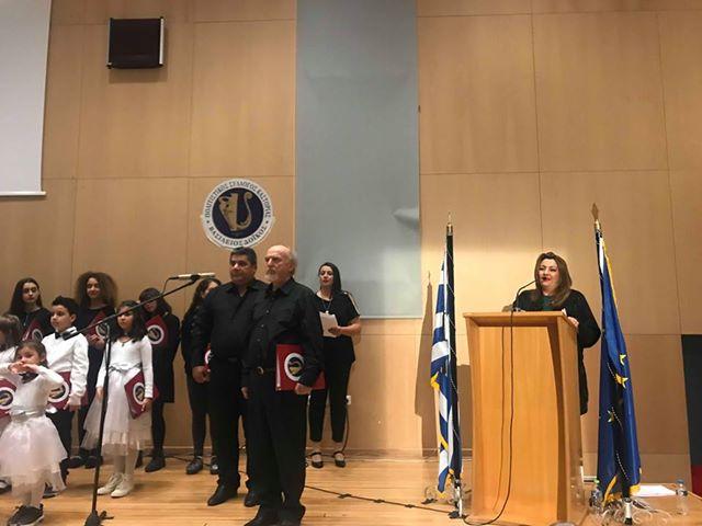 Η Μ. Αντωνίου στην εκδήλωση «Στρατός και πολίτες τιμούν το Έπος του '40»
