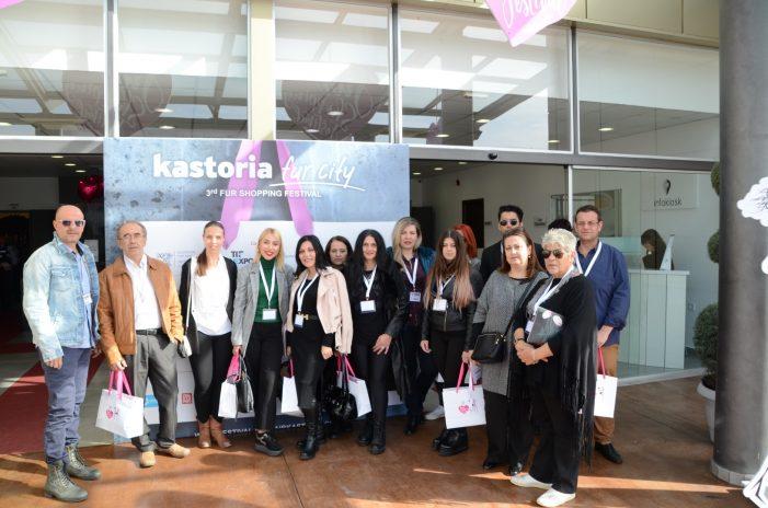 Τμήμα σχεδίου μόδας με ειδικότητα στη γούνα και το δέρμα στο ΙΕΚ Καστοριάς
