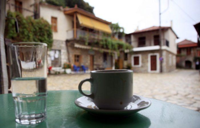 Καφενεία, ταβέρνες, παιδικοί σταθμοί και όσοι μπορούν να πάρουν επιδότηση 75.000 ευρώ