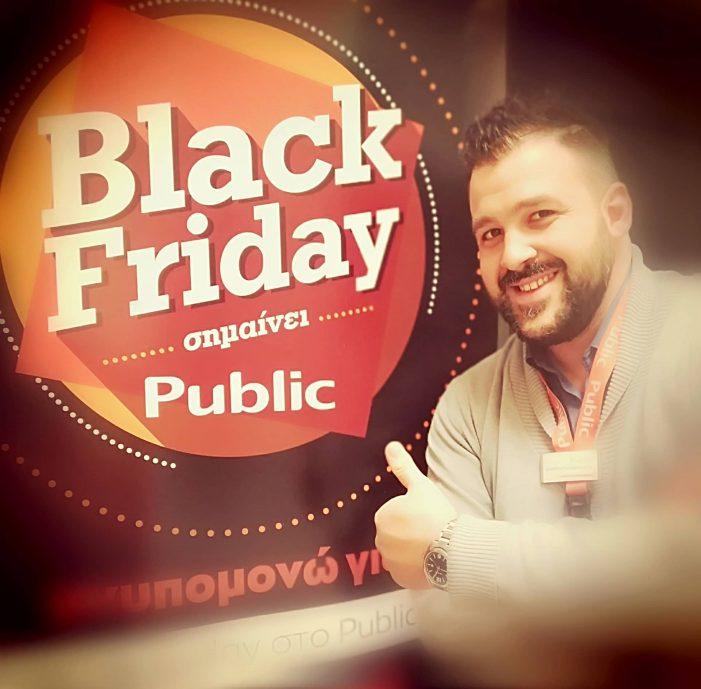 Συνέντευξη: Ευστάθιος Χουσμεκερίδης: «BLACK FRIDAY σημαίνει Public»