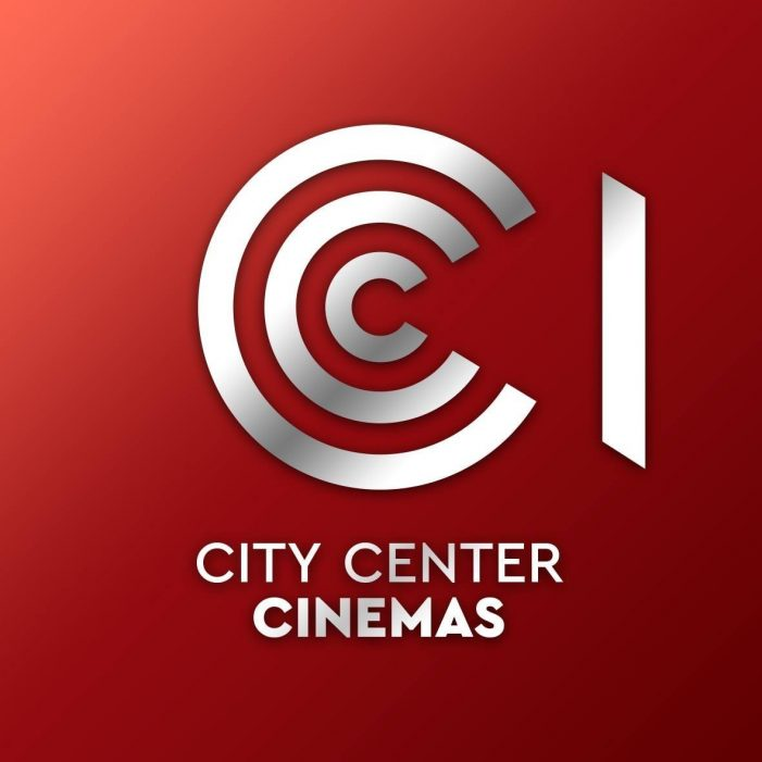 City Center Cinema: Το πρόγραμμα του κινηματογράφου