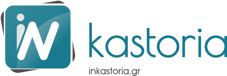 Ιnkastoria.gr