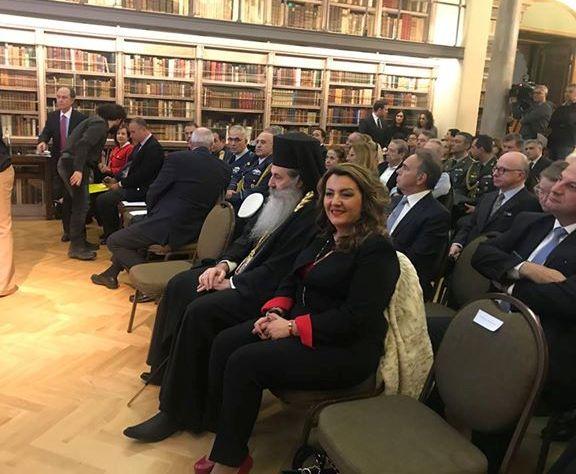 """Η Μαρία Αντωνίου στην Τελετή Απονομής του Βραβείου """"Θεμιστοκλής"""""""
