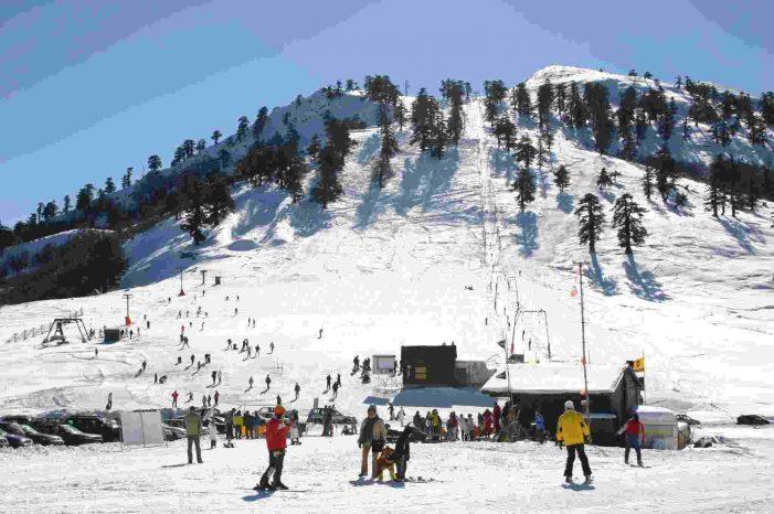 Νέα προκήρυξη για θέσεις εργασίας στο Χιονοδρομικό Κέντρο Βασιλίτσας
