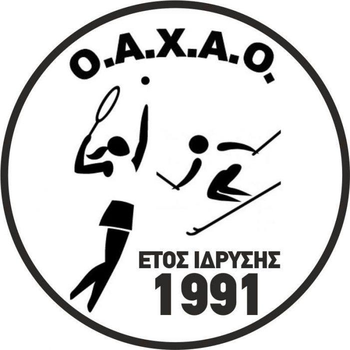 Ανακοίνωση του Ομίλου Αντισφαίρισης Χιονοδρομίας Άργους Ορεστικού