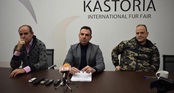 44η Διεθνής Έκθεση Γούνας Καστοριάς (2-5 Μαΐου 2019)