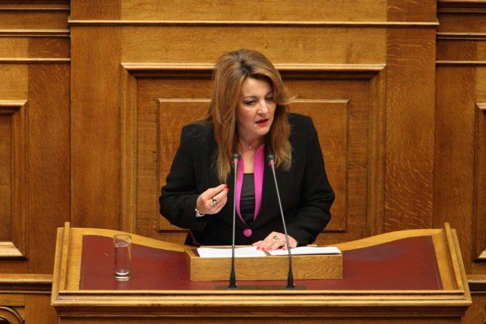 Ομιλία της Μαρίας Αντωνίου πριν από λίγο στην Ολομέλεια της Βουλήςγια τη Συμφωνία των Πρεσπών
