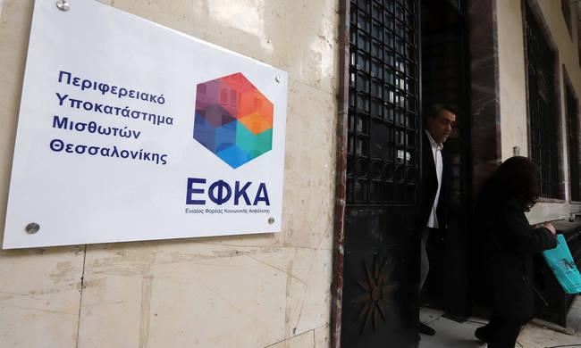 e-ΕΦΚΑ: Προ των πυλών η ψηφιακή σύνταξη – Δείτε τι αλλάζει