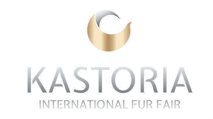 Έναρξη αιτήσεων εκθετών για την Διεθνή Έκθεση Γούνας Καστοριάς