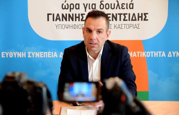 Ανακοίνωση των πρώτων ονομάτων υποψήφιων από τον Γιάννη Κορεντσίδη