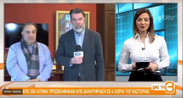 Εκπομπή της ΕΡΤ3 στο Άργος Ορεστικό για τα κρούσματα γαστρεντερίτιδας
