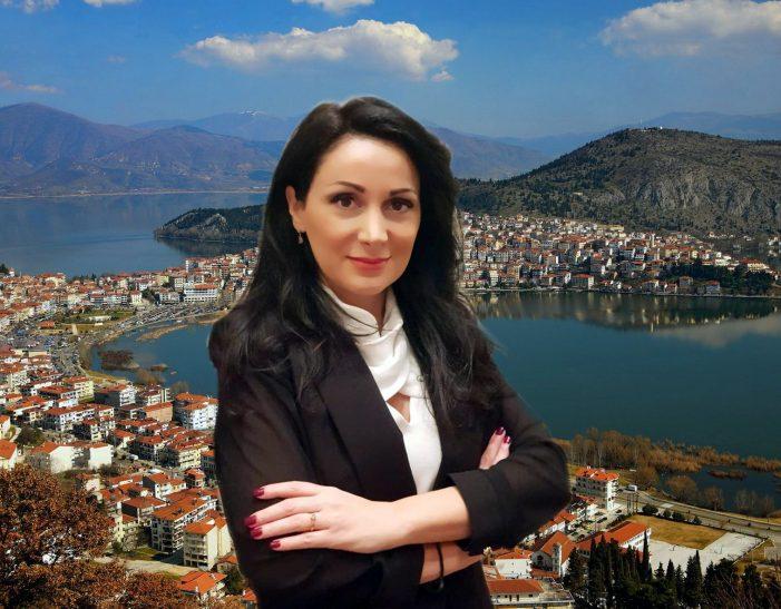 Σπύρου Κατερίνα: Υποψήφια δήμαρχος Δήμου Καστοριάς