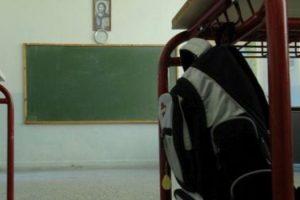 Κλειστά τα Σχολεία της Περιφερειακής Ενότητας Καστοριάς στις 8 Ιανουαρίου