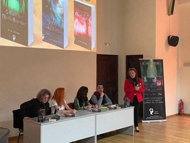 Η Μαρία Αντωνίου στην παρουσίαση του βιβλίου της Ανδρομάχης Κάρτζιου