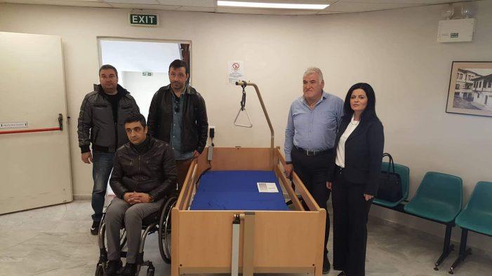 Ευχαριστήριο του Γ. Νοσοκομείου Καστοριάς προς τον Σύλλογο τυφλών Δυτικής Μακεδονίας