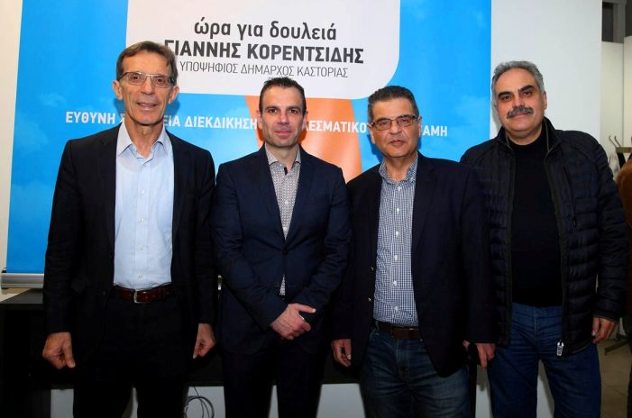 Δηλώσεις Προέδρου και Διευθύνοντα Συμβούλου ΔΕΘ από την Καστοριά για τον Γιάννη Κορεντσίδη