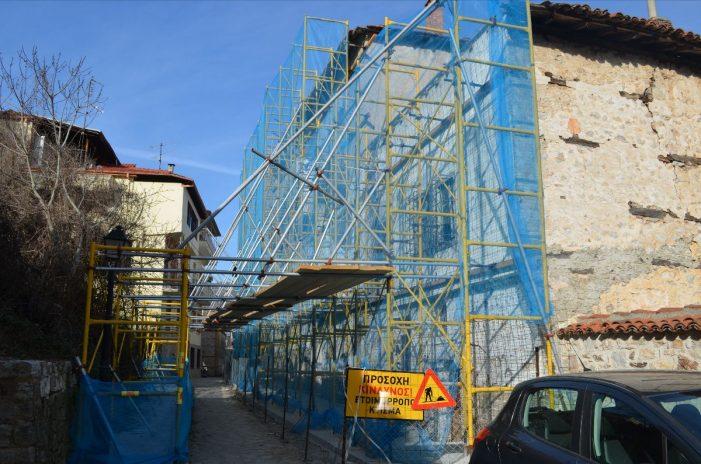 Ενημέρωση για το ιδιωτικό Αρχοντικό Σαχίνη στη συνοικία Απόζαρι Καστοριάς