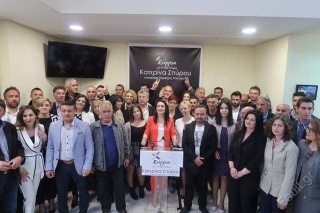 Τα εγκαίνια του Εκλογικού Κέντρου του Συνδυασμού «Ενέργεια για τον Δήμο Καστοριάς»