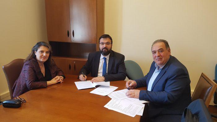 Υπογραφή προγραμματικής σύμβασης «Συντήρηση εγκαταστάσεων Αθλητικού Σταδίου Άργους Ορεστικού»
