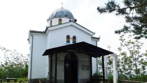 Σύλλογος Φίλων Περιβάλλοντος Καστοριάς: Εορτή της ανακομιδής των Ιερών Λειψάνων του Αγίου Αθανασίου.