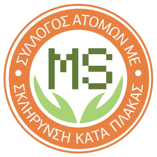 Σύλλογος Ατόμων με Σκλήρυνση Κατά Πλάκας Καστοριάς: Ευχαριστήρια επιστολή