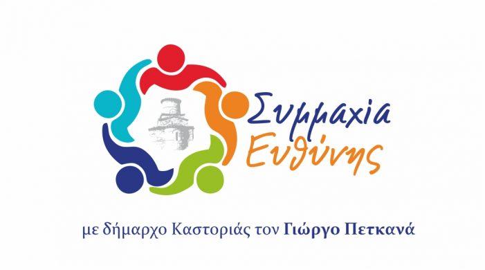 Γιώργος Πετκανάς για την αναβολή του debate