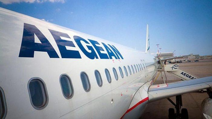 Επτά νέες θέσεις εργασίας στην Aegean Airlines – Ακόμα και χωρίς προϋπηρεσία