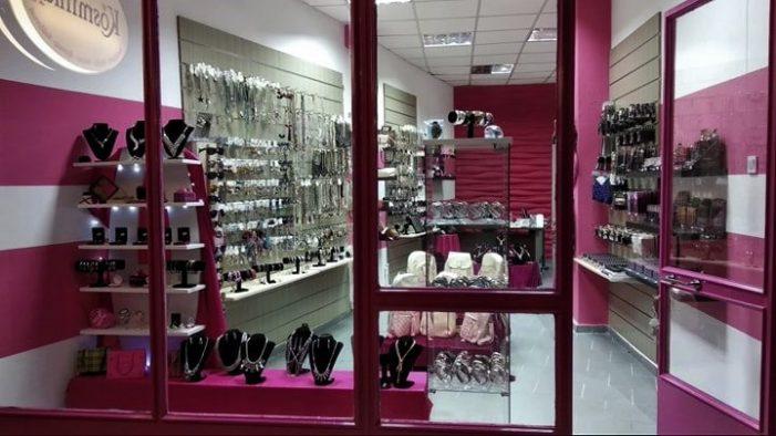 Kosmimax: Ένα νέο κατάστημα στο Άργος Ορεστικό
