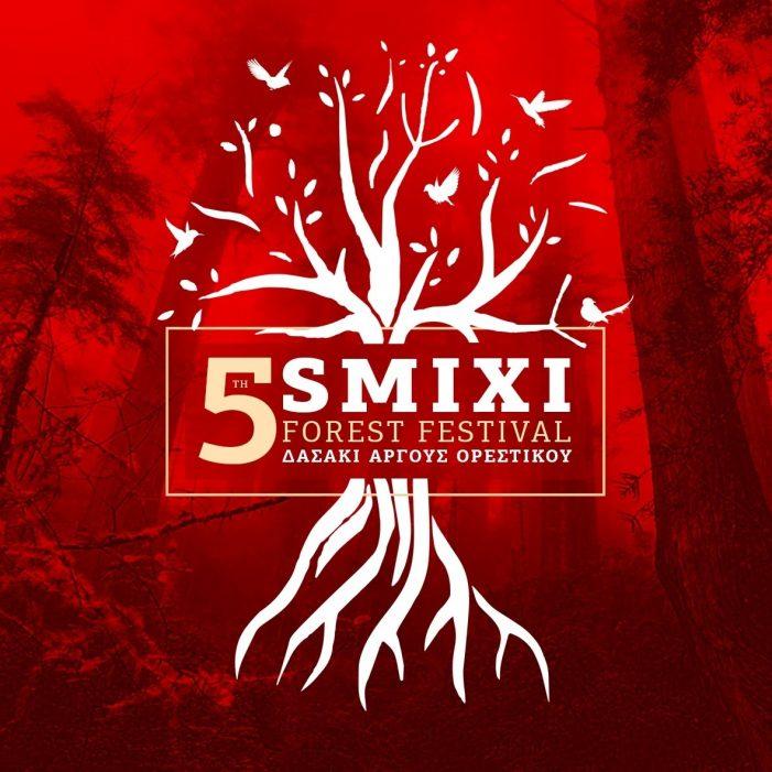 5ο Smixi Forest Festival