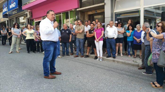 Άργος Ορεστικό: Συγκέντρωση διαμαρτυρίας