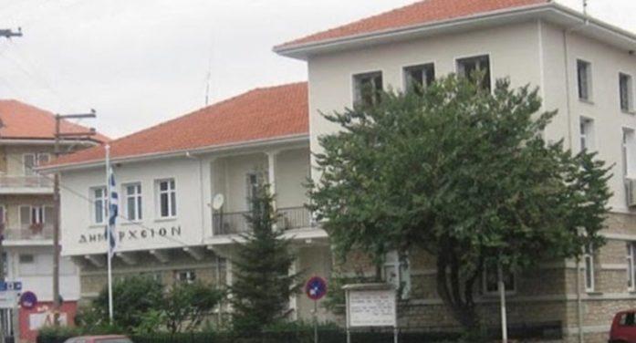 Δήμος Άργους Ορεστικού: Απάντηση στις δηλώσεις Z. Τζηκαλάγια