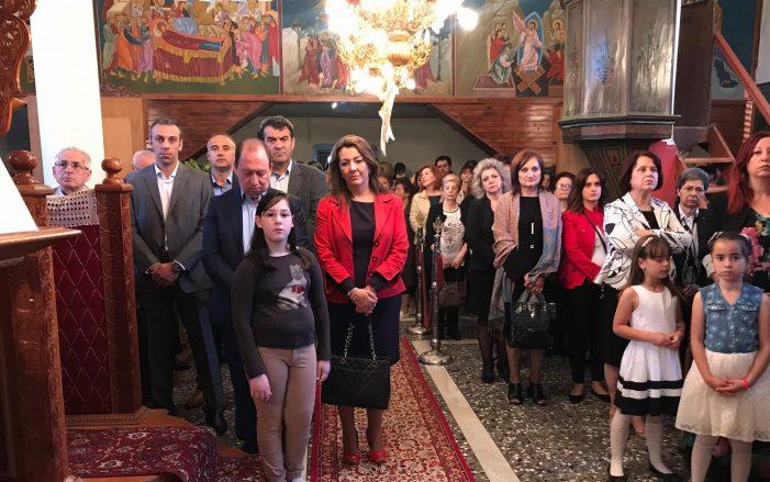 Η Μ. Αντωνίου στις εορταστικές εκδηλώσεις της Αναλήψεως στο Δισπηλιό