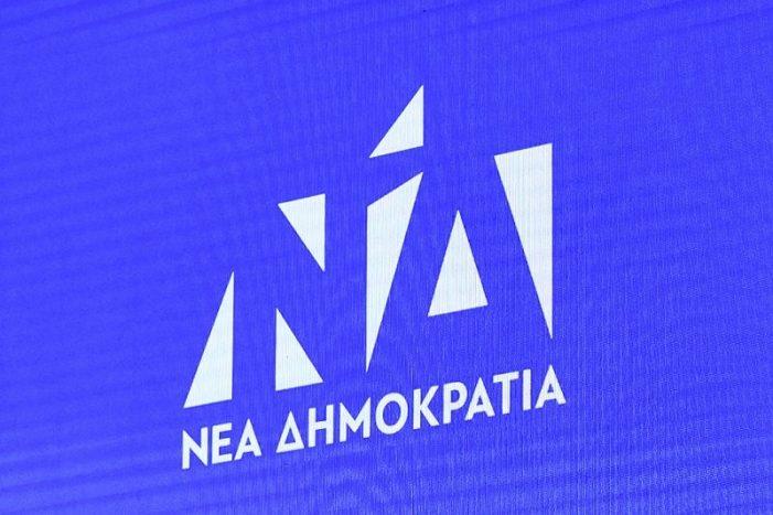 Καστοριά: Το τελικό ψηφοδέλτιο της ΝΔ