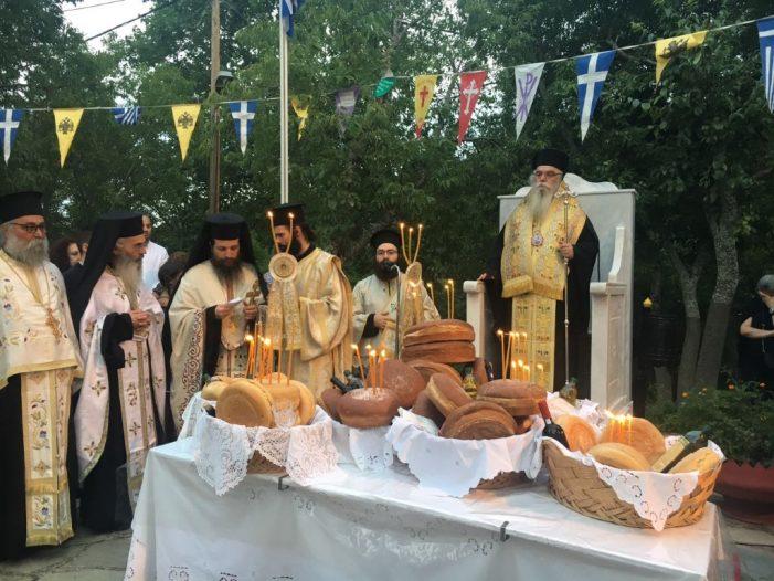 Σύνδεσμος Γουνοποιών Καστοριάς: Ο εορτασμός του Προφήτη Ηλία