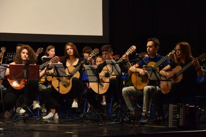 Δημοτικό Ωδείο Άργους Ορεστικού: Καλοκαιρινή Συναυλία