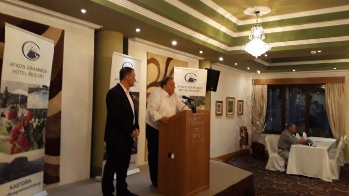 Ο Α. Αγγελής στην συνάντηση του Συμβουλίου και των μελών της Παγκόσμιας Διακοινοβουλευτικής Ένωσης Ελληνισμού