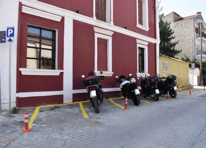 Άργος Ορεστικό: Χώροι στάθμευσης δικύκλων