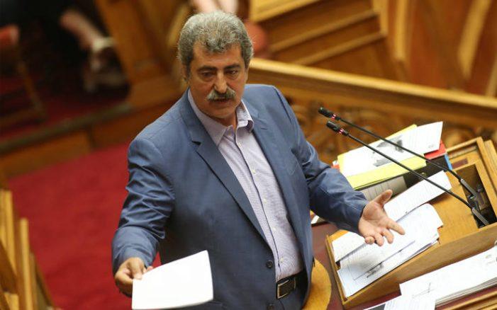 Την άρση ασυλίας του Παύλου Πολάκη αποφάσισε η Βουλή