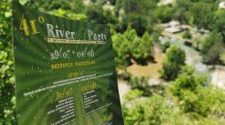 Έτοιμοι για το 41ο River Party!