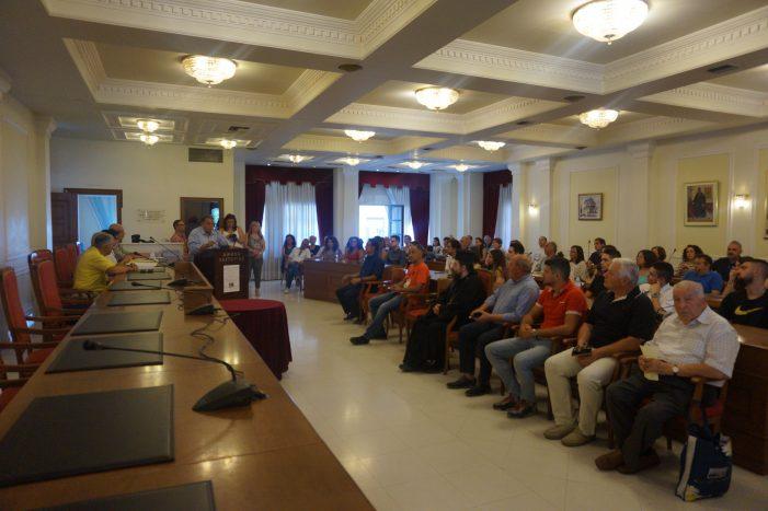 Καστοριά: Τελετή Απονομής Βραβείων σε Αριστούχους