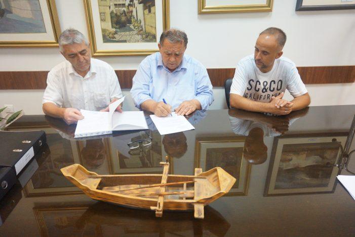 Δήμος Καστοριάς: Δωρεά προς το 6/Θέσιο Δημοτικό Σχολείο Μαυροχωρίου
