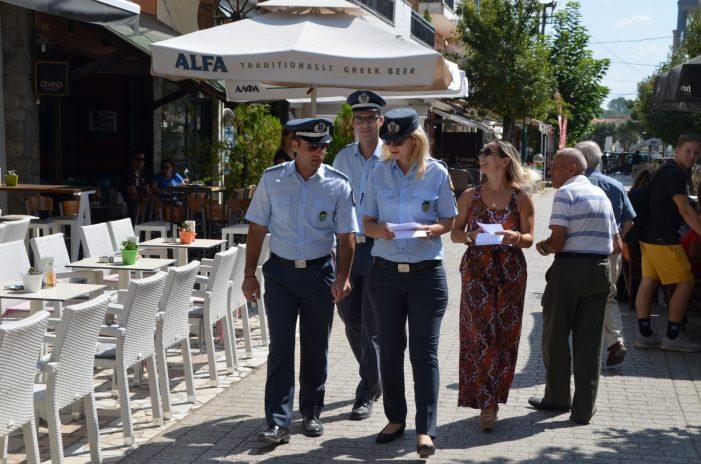 Άργος Ορεστικό: Εκστρατεία ενημέρωσης για την παράνομη στάθμευση των οχημάτων