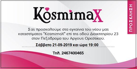 Άργος Ορεστικό: Εγκαίνια για το κατάστημα Kosmimax!