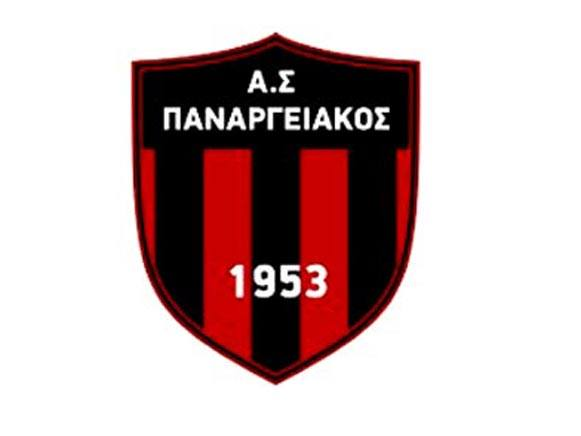 Panargeiakos Academy έναρξη εγγραφών