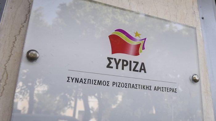 Την αποπομπή του Άδωνη Γεωργιάδη ζητά ο ΣΥΡΙΖΑ