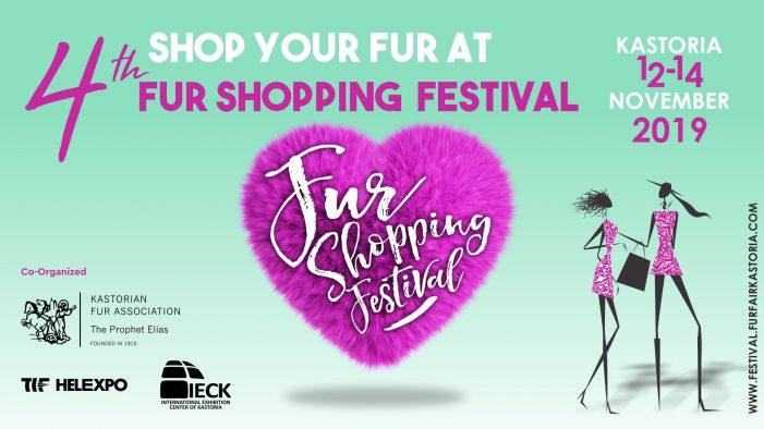 Οι σημαντικότερες γουνοποιητικές επιχειρήσεις της Δ. Μακεδονίας δίνουν «παρών» στο 4th Fur Shopping Festival