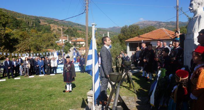 Ημέρα μνήμης Μακεδονικού Αγώνα
