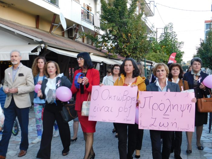 Άργος Ορεστικό: Εκδήλωση-εκστρατεία πρόληψης του Καρκίνου του μαστού