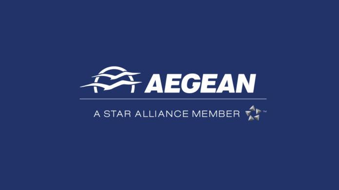 Προσλήψεις, τώρα, στην Aegean για υποψηφίους εννέα ειδικοτήτων