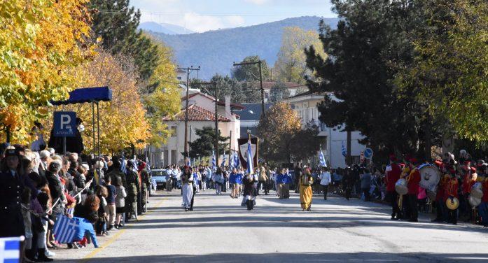 Εορτασμός Ημέρας Απελευθέρωσης στο Άργος Ορεστικό
